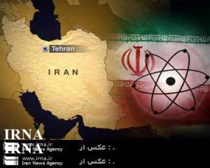 iran with nuke symbol